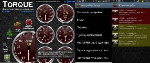 1412916643_torquepro1